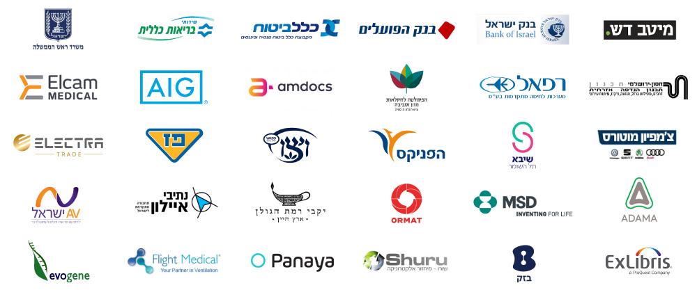 לוגו של לקוחות החברה
