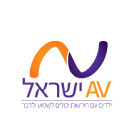 לוגו AV ישראל